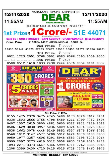 Lottery Sambad 12.11.2020 Today Results 11:55 am, Nagaland State Lottery Sambad Today Result 11.55 am, Sambad Lottery, Lottery Sambad Live Result Toda