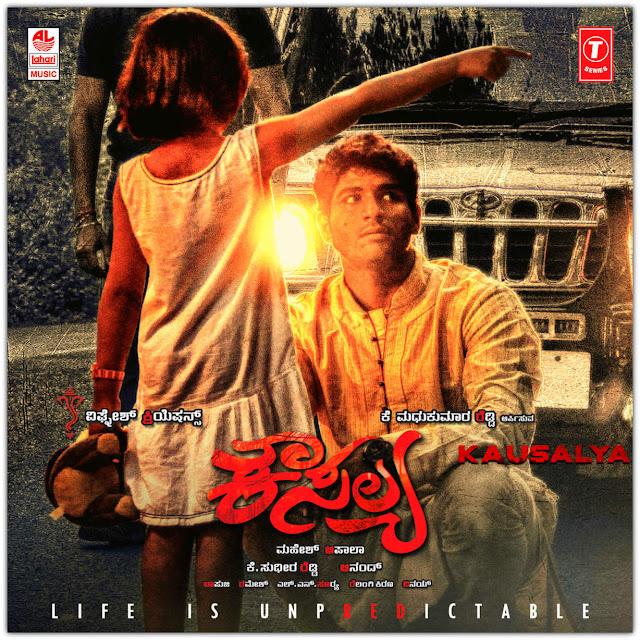 thai poranthachu tamil full movie download
