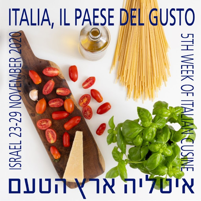 שבוע האוכל האיטלקי בישראל בגרסת קורונה