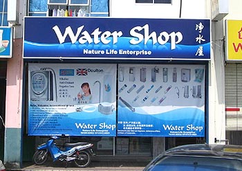 Water Stores 32