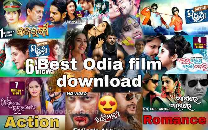 download odia film, odia movies, odia new film, anubhab mohanty upcomming new film, babusan,
