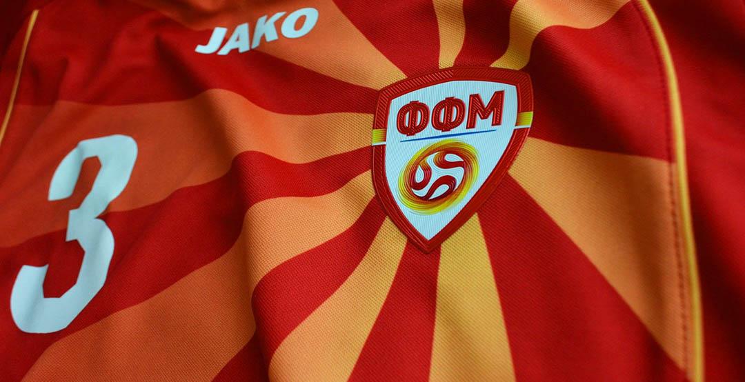 Mazedonien Trikot