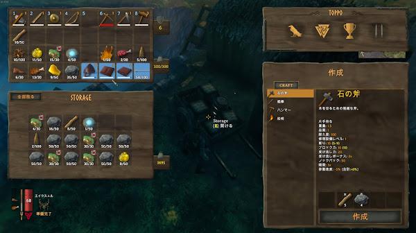 Valheim5 銅採掘には荷物カートを 画像