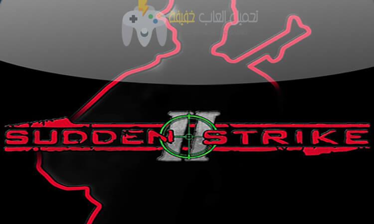 تحميل لعبة الحرب العالمية الثانية 2 Sudden Strike للكمبيوتر برابط مباشر