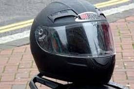 Free helmet Yojana 2019,Free helmet Yojana 2019|pm helmet yojana online form