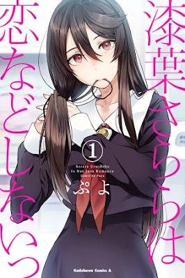 El manga Urushiha Sarara wa Koi Nado Shinai llega a su final.
