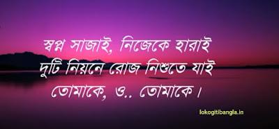 tomake-song-lyrics-parineeta-shreya-ghoshal