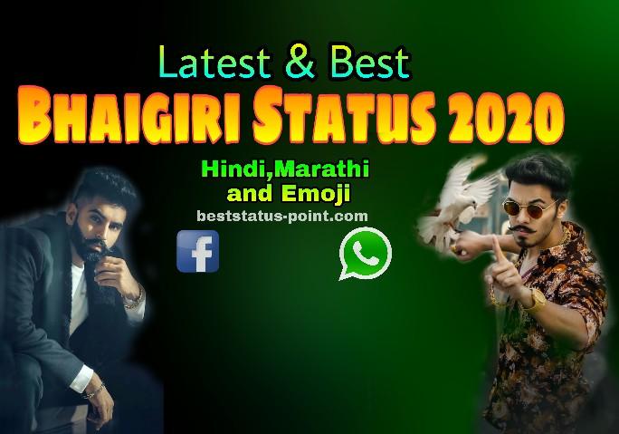 bhaigiri-status