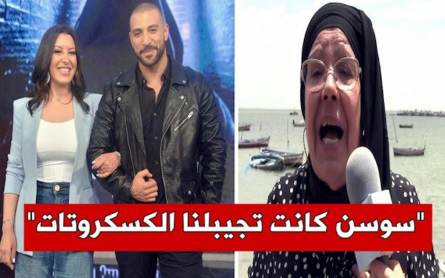 عزيزة بولبيار - سوسن الجمني aziza boulabiar saoussen - jemni instagram