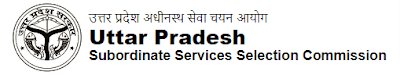 Sarkari Result: UPSSSC Agriculture Technical Assistant Final Result 2018 - 2059 Vacancy