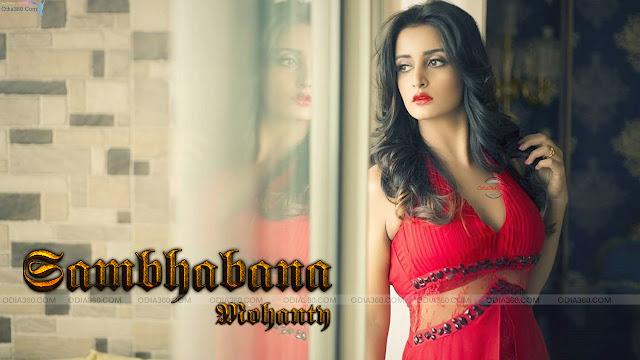 Odia Actress Sambhabana Mohanty Hottest HD Wallpaper Download