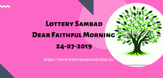 Dear Faithful Morning,Lottery Sambad