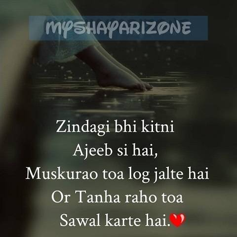 Best Sensitive Lines Zindagi Shayari Image Whatsapp Status in Hindi