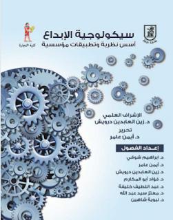 تحميل كتاب نظرية المجموعات pdf