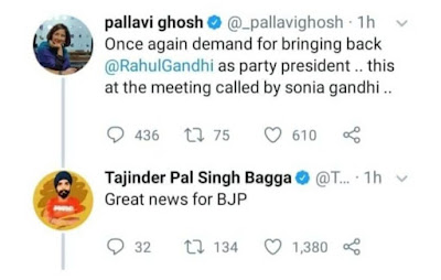 What are some epic tweets in India