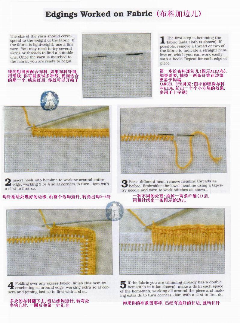 Como Tejer Bordes de Crochet