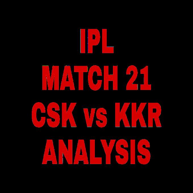CSK vs KKR Dream11 IPL 2020 : Check the hottest fantasy tips & picks for Chennai Super Kings vs Kolkata Knight Riders match