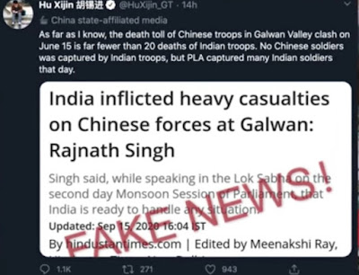 INDIA China Face off | गलवान में चीनी सैनिक भी मरे। Global Times