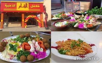 أسعار منيو وفروع ورقم مطعم فلافل الشام الذهبية جدة 2020