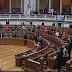 Comemoração do 25 de Abril na Assembleia da República