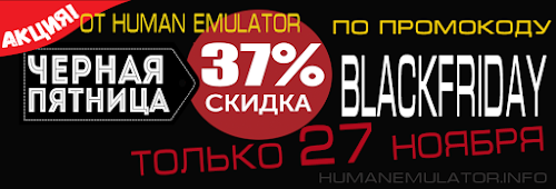 blackFriday_973_330.png