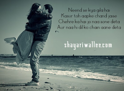 2 line love quotes in hindi
