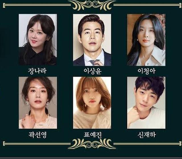 [K-Drama] VIP korean drama 2019