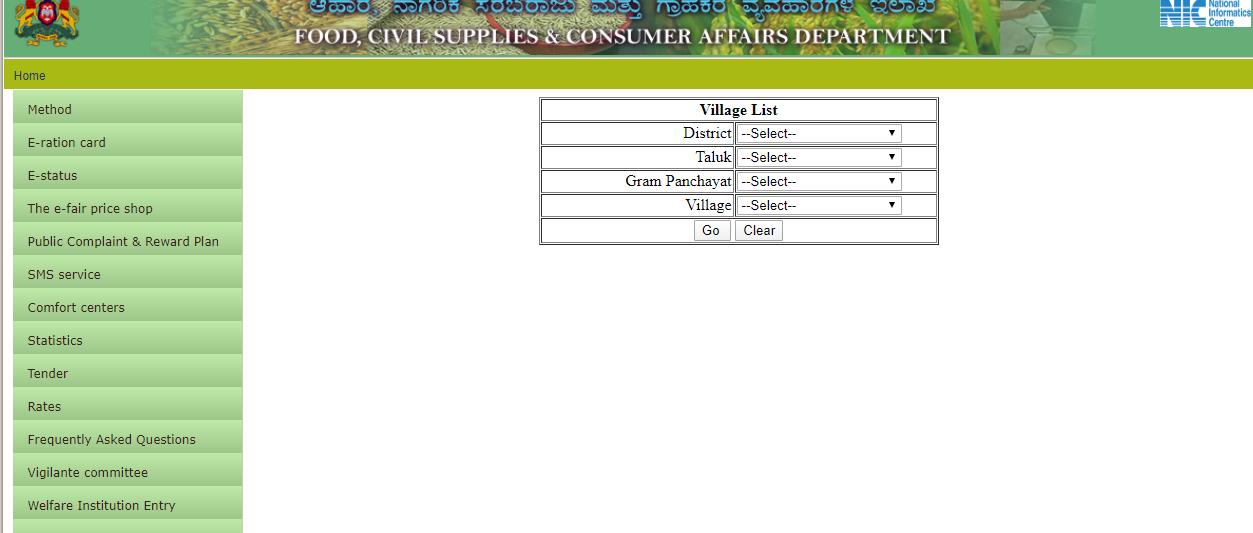 Ahara allotment village wise list