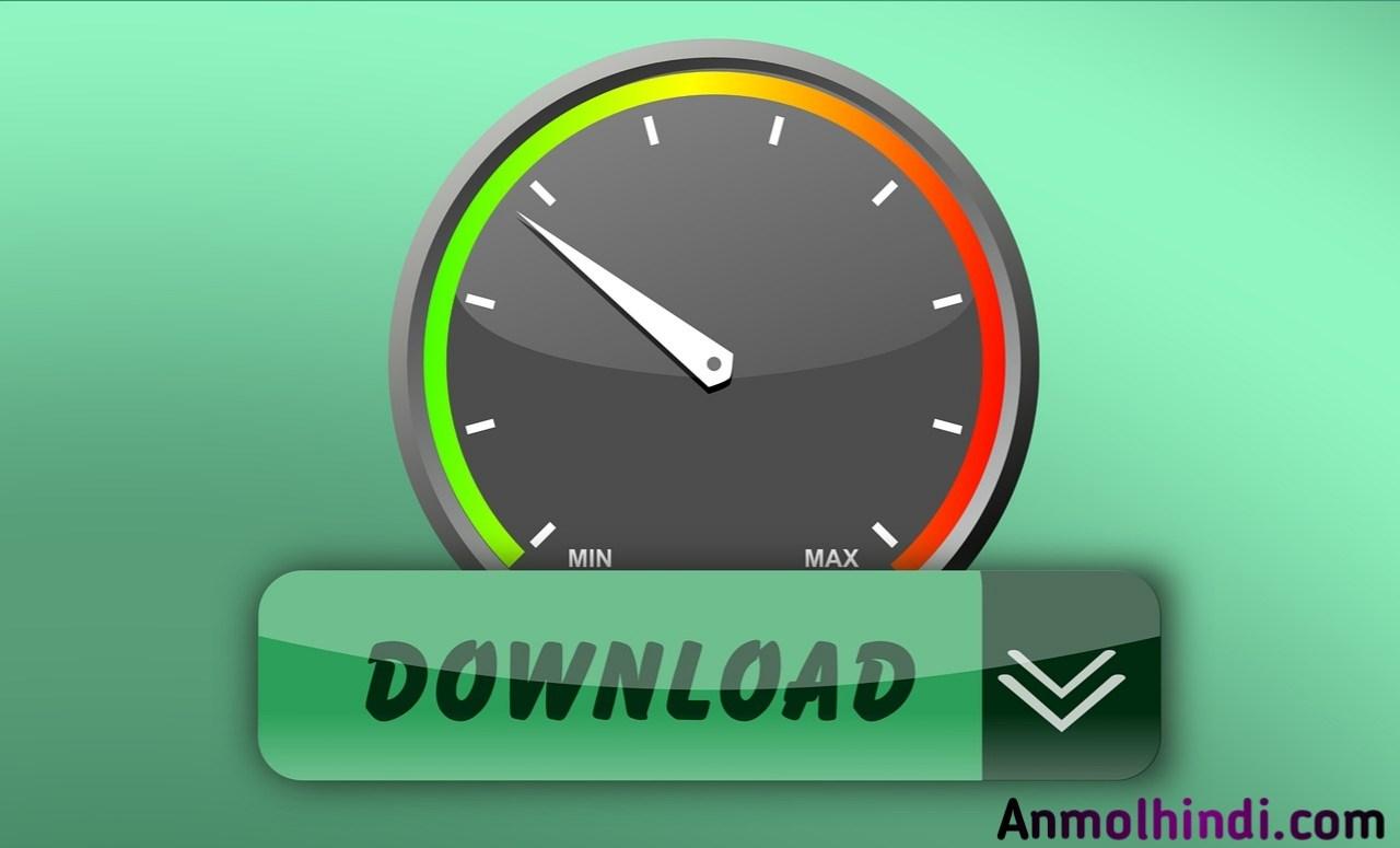 How does speedtest work