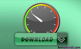 How does speedtest work, speedtest kam kaise karta hai