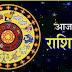 14 नवंबर का राशिफल और पंचांग: आज इन राशि वालों पर बरसेगी देवी लक्ष्मी की कृपा