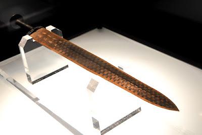 Resultado de imagen de espada Goujian