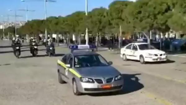 Έκτακτα μέτρα στους δρόμους! Μεγάφωνα καλούν τους αντιφρονούντες να επιστρέψουν σπίτι (ΒΙΝΤΕΟ)