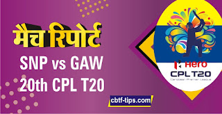 Who will win Today CPL T20 match Patriots vs Guyana 20th? Cricfrog