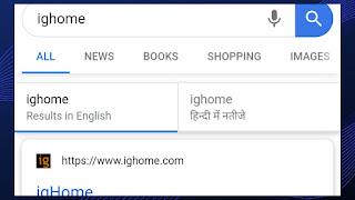 Ighome