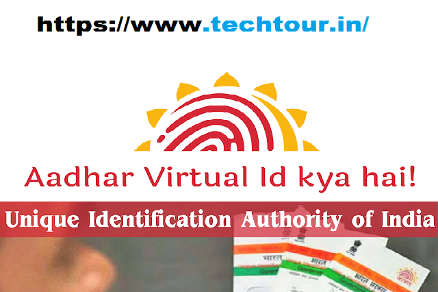 What is Aadhaar Virtual I'd And How to Generate it in English