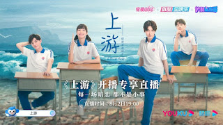 Drama China A River Runs Through It Subtitle Indonesia