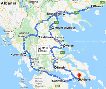 Self-drive Holiday GREECE DECEMBER 2019 (Click the map for journey from Day 1)
