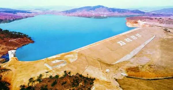 Tongrae River Reservoir