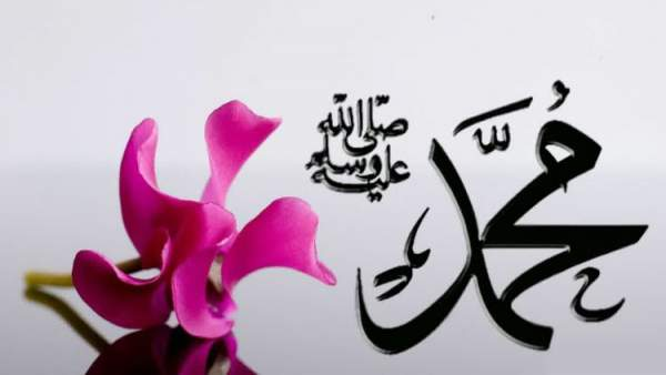 Pengobatan ala Nabi Muhammad saw