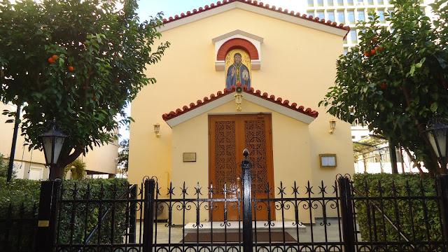 Αρμενιστής: Εκκλησίες Νοσοκομείων, στην Αρχιεπισκοπή Αθηνών, αλλά ...