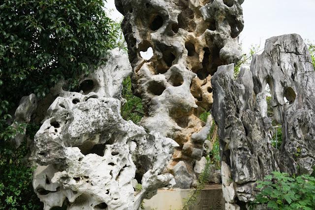 Taihu Stone 2
