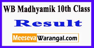 WB Madhyamik 10th Class Result 2017