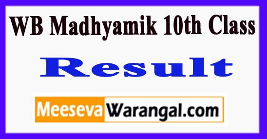 WB Madhyamik 10th Class Result 2018