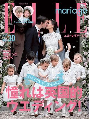 ELLE mariage (エルマリアージュ) no.30 raw zip dl