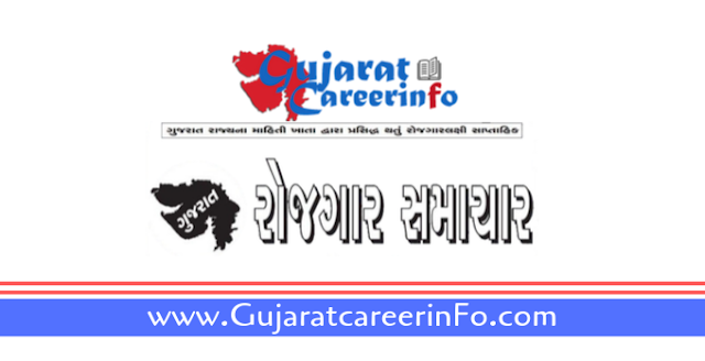 Gujarat Rojgar Samachar Date: 11-07-2019 E-paper