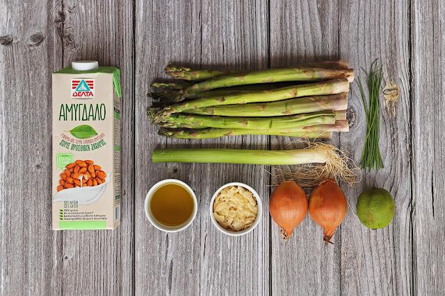Υλικά για Vegan Σούπα με Σπαράγγια και Ρόφημα Αμυγδάλου