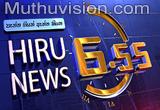 Hiru 6.55pm News 16.07.2019 Hiru Tv