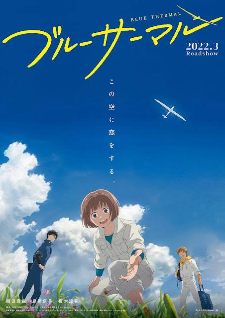 Mangá 'Blue Thermal: Aonagi Daigaku Taiikukai Koukuu-bu' terá Filme