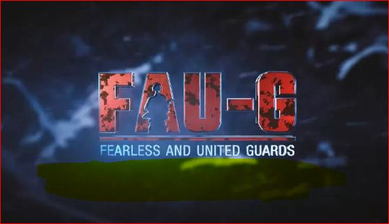 FAU-G Game Ko Aakhirakaar Bhaarat (India) Mein Launch Ki Taareekh Mil Gaee | FAU-G को आखिरकार भारत में लॉन्च की तारीख मिल गई